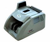 融和JBYD-RH2080(A)点验钞机|昆明点钞机|云南点钞机|点钞机维修