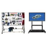 全车电器电路多媒体综合实验台|汽车教学设备