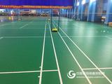 浩康运动地板 羽毛球地板