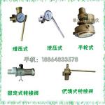 SY-40/60型单体支柱工作阻力检测仪|单体支柱测力计|单体柱测压仪增压式、泄压式、手轮式