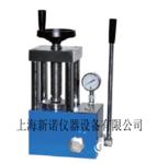 新诺仪器直销新型一体式粉末压片机 SYP-15A粉末压片机 小型油压机