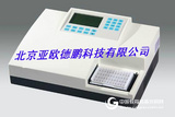 名称:高通量农残检测仪 型号:DP-XM596