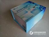 人绒毛膜促性腺激素(HCG)酶联免疫(ELISA)试剂盒6.5折优惠中