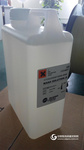 奥林巴斯W2碱性清洗液