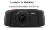 芬兰SPECIM 手持智能型高光谱相机