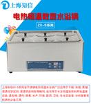 上海知信恒温水浴锅ZX-S26恒温水浴高温水浴6孔不锈钢水浴锅