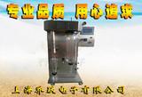 小型喷雾干燥机生产厂家