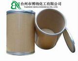 供应商白藜芦醇原料药生产厂家501-36-0保健品功效作用