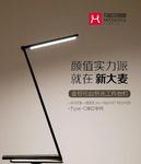 馬歇爾麥哲倫升級版自然光防藍光學生書桌護眼臺燈保視力寫字臺燈