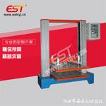 山東數顯紙箱壓力測試儀多年研發制造經驗