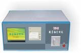 WGJ-Ⅲ型微量铀分析仪
