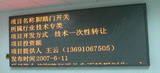 LCD屏幕