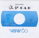 浙大经纬V60纹织CAD