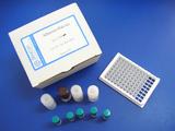 地溝油檢測試劑