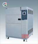 丽江冷热冲击试验机;温度冲击试验箱;温度冲击试验机