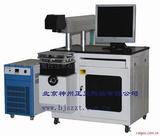 YD-50W单模半导体YAG激光打标机金属/非金属