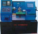 BP-CNC6135型液晶数控车床