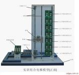 DTZ系列實訓組合電梯模型