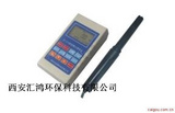 DO-610型便携式溶氧仪
