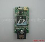 DOM電子硬盤 SATA接口專用于衛星導航儀工業硬盤