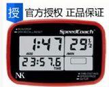NK赛艇桨频表 Speed Coach