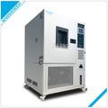 韦斯仪器 高低温湿热试验箱 WSHW-080CF 实力厂家