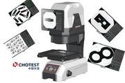 中图仪器 VX3000一键闪测仪 一键式精密测量