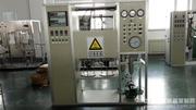 固定床催化剂反应器装置