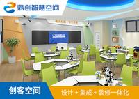 創客空間-智慧教室-錄播室-多媒體教室-圖書館-智慧幼兒園
