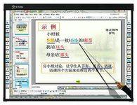 供应印天光学交互式电子白板DV-8086