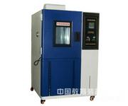 北京品牌高低温试验箱