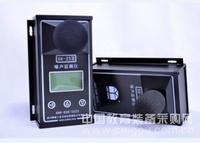 四川瞭望交通噪声监测仪