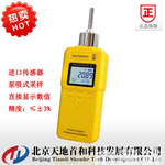 GT901-O3泵吸式臭氧检测仪 ,手持式臭氧测量仪全新现货