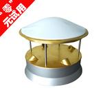 南京清易CG-09超声波风速风向传感器全国试用价