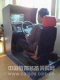 汽车驾驶模拟器参数,驾校验收设备厂,驾校模拟器,简易模拟驾驶器