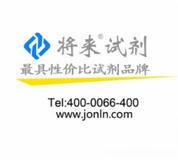 CAS:68551-06-4,牛血清白蛋白(全组份)厂家