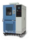 上海尚域提供高低温测试报告/标准GB/T2423.1-2008