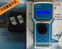 水产养殖检测仪 养殖水质分析仪 养殖水质测试仪