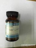 水杨酰胺,供应高纯度水杨酰胺
