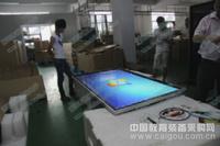 广东47寸交互式电子白板
