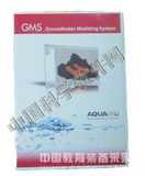 GMS软件GMS培训-地下水模拟系统软件