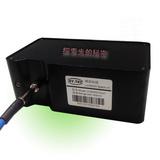 辉因科技便携式紫外可见光纤光谱仪