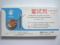 动态浊度法细菌内毒素检测鲎试剂