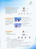 浙大经纬纹织CAD网络版版