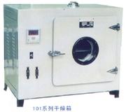 101-3(A) 电热恒温鼓风干燥箱