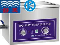 舒美牌KQ-250E\250B\250V超声波清洗器