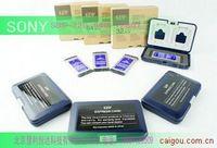 SONY摄像机专用储存卡SXS卡 SBS-64G