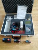 手持式超聲波流量測定儀/TDS-100H/可配DN300-6000探頭