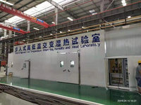 大型高低溫濕熱試驗箱試驗室