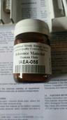 IAEA-085  Human Hair (Methyl Mercury)人发中甲基汞 IAEA稳定同位素标准品、美国NIST标准品、加拿大NRC标准品